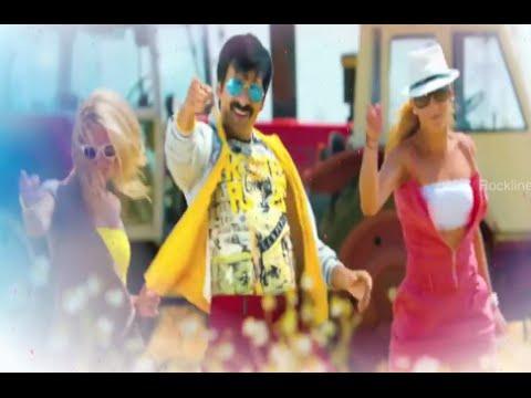 Power Movie Songs - Champesindhe Song With Lyrics- Ravi Teja, Regina Cassandra, Hansika