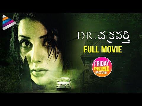 Xxx Mp4 Dr Chakravarthy 2018 Telugu Full Movie Rishi Sonia Mann 2018 Telugu Movie Friday Prime Movie 3gp Sex