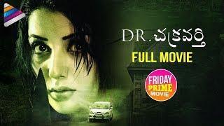 Dr Chakravarthy 2018 Telugu Full Movie | Rishi | Sonia Mann | 2018 Telugu Movie | Friday Prime Movie