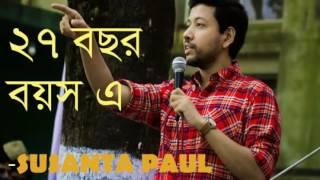 Sushanta Paul Status Read by RJ Salman