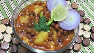 Aloo Chana Masala Recipe   Aloo Chana Ki Sabji   Potato and Chickpea Masala Curry