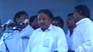 Zakir Nasir Ali Kausar of Chuhar Kana | Majlis at Taxila | 27/08/1992