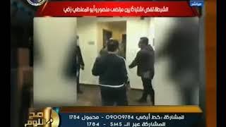 فيديو جديد لخناقة مرتضي منصور و ابو المعاطي زكي وسباب (+18)