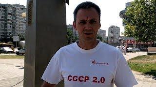 Вновь на месте запрещенного пикета против пенсионной реформы. 13.00_26 августа