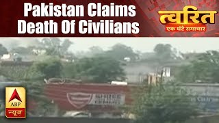 Twarit: Pakistan Claims Death Of Civilians During Heavy Retaliation By BSF | ABP News