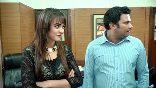 Bangla Natok Yes Madam No Sir 28(HD PRINT)