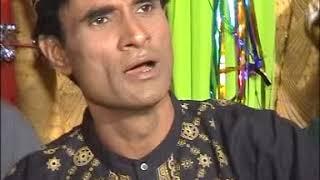 bangla vandari song 2017।। Moin Baba Amar Poraner Poran ।। by Abul Kashem Amiri