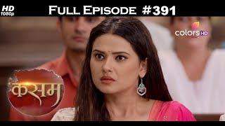 Kasam - 13th September 2017 - कसम - Full Episode