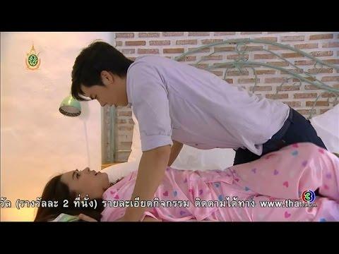 นอนเงิบไปเถอะ | แรงตะวัน | TV3 Official