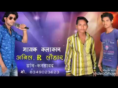 Xxx Mp4 Gayak Kalakar Anil Lohar Kardavad 3gp Sex
