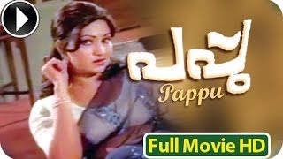 Pappu - Malayalam Full Movie Official [HD]