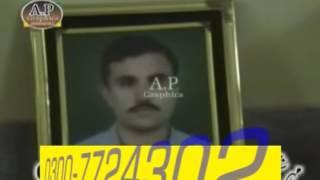Amir cheema Shaheed   YouTube