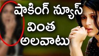 Lavanya Tripathi Shocking Habit | దేవుడా లావణ్య త్రిపాఠి కి ఇలాంటి అలవాటు కూడా ఉందా..? | Tollywood