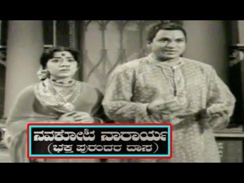 Xxx Mp4 Navakoti Narayana Kannada Full Length Movie 3gp Sex