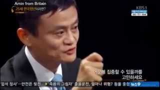 Career advice to young people from the Chairman of Alibaba - Part 2