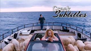 Tini: El Gran Cambio de Violetta - La historia (Greek Subs)