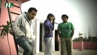 Bangla Natok Chander Nijer Kono Alo Nei l Episode 21 I Mosharaf Karim, Tisha, Shokh l Drama&Telefilm