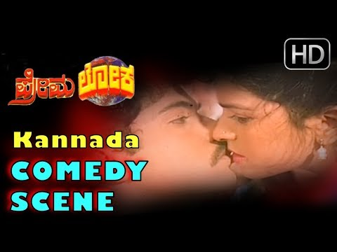 Juhi chawla kisses Ravichandran on forehead | Kannada Comedy Scenes | Prema Loka Kannada Movie