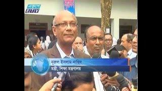 Education Minister at Student Cabinet Election_Ekushey Television Ltd. 21.03.16