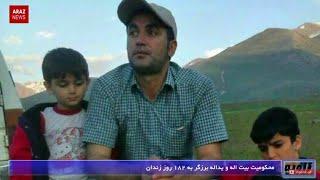 خبر و تحلیل فارسی (زاویه) سه شنبه، ۱۸ مهر ۱۳۹۶ Zaviye