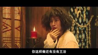 喜劇:【西遊降魔篇】粵語中字 (高清畫質)