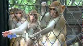 Myanmar Children songs ( သူတို႔ဘဝနဲ႔ သူတို႔ေတြ )