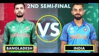 বাংলাদেশ-ভারত সেমিফাইনাল খেলা মাঠে না গড়ালে বাংলাদেশের বিপদ    bangladesh vs india champion trophy