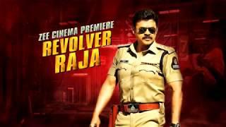 Revolver Raja 2017 Hindi Dubbed movie