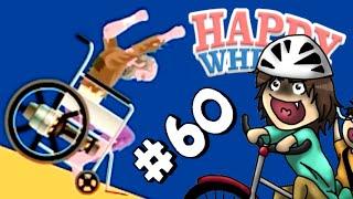 NONNO TECHNO DANCE!! - Happy Wheels [Ep.60]