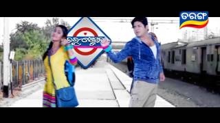 Love Station Odia Movie || Official Teaser  | Babushan Mohanty, Elina Samantray|