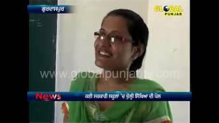 Funny Punjabi teacher fail math test 2015 WhatsApp