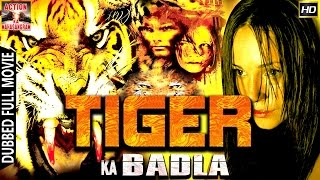 Tiger Ka Badla l 2017 l South Indian Movie Dubbed Hindi HD Full Movie