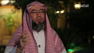 قلة المال وكثرة الحاجة ، لا تظن بربك إلا خيرا  .. حلقة 14 الشيخ نبيل العوضي