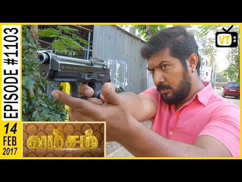 Vamsam - வம்சம் | Tamil Serial | Sun TV |  Epi 1103 | 14/02/2017