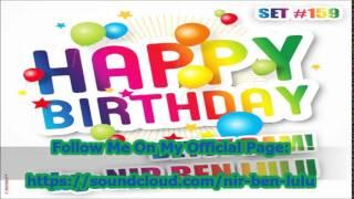set 159 - Happy Birthday Betty - Betty BAM! - Nir Ben Lulu