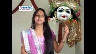 Hone Lagi Hai Ab Kripa  (Latst Krishna Bhajan) Album Name: Jadoo Kaiso Re Shyam