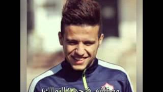 اجمل 5 لاعبين في مصر