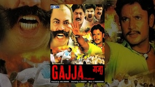 Gajja Thakur | Full Hindi Movie Online | Darshan | Navya Naik