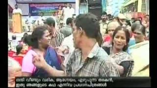 CPM MLA in an ugly fight.flv