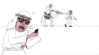Rap das arabia - costa gold
