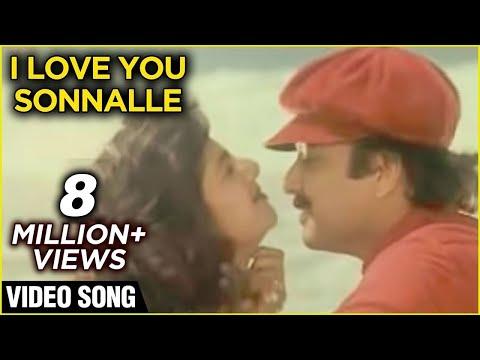 I Love You Sonnalle - Ullathai Allitha Tamil Song - Karthik & Rambha
