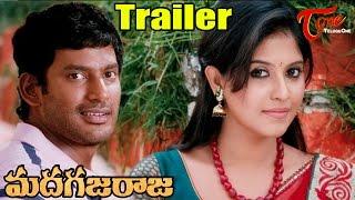 Madha Gaja Raja Movie Trailer || Vishal, Anjali, Varalakshmi