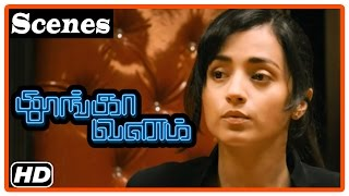 Thoongavanam Tamil Movie | Scene | Trisha follows Kamal Haasan | Kishore