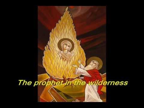 Coptic Orthodox Christian Hymn: The Burning Bush العليقة