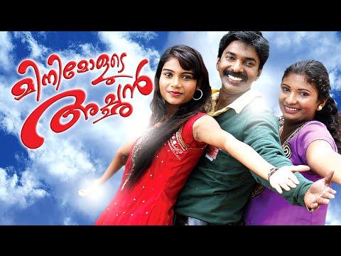 Minimolude Achan Full Movie | Santhosh Pandit Latest Movie | Malayalam Full Movie 2016 New Releases