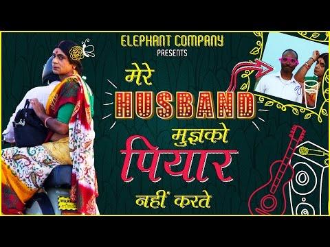 Xxx Mp4 Rinku Bhabhi Mere Husband Mujhko Piyar Nahin Karte Sunil Grover 3gp Sex