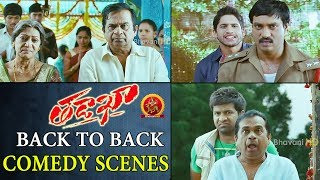 Tadakha Back To Back Comedy Scenes || Tadakha Movie Comedy Scene || NagaChaitanya, Sunil
