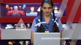 Child Editor | Children