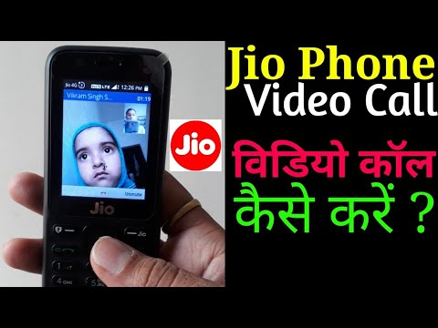 Xxx Mp4 Jio Phone Video Call By TECH MUKANS 3gp Sex