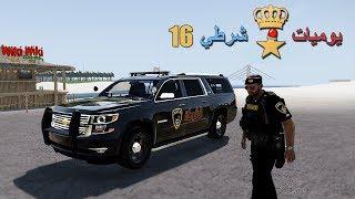 الحياه الواقعيه يوميات شرطي # 16| لا تستطيع الهروب من المقدم تايلر | Arma 3 DCS